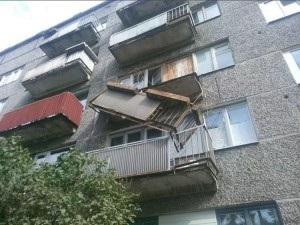 Подробности ЧП с обрушением балкона на улице Западной