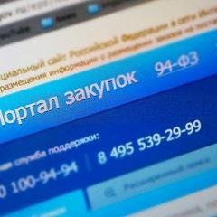 В Оренбурге директора школы оштрафовали за нарушение закона о госзакупках