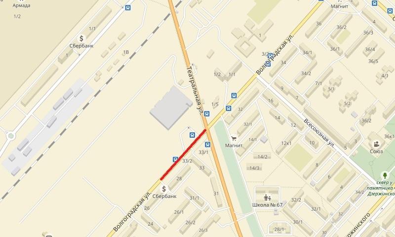 Внимание! Перекрыли улицу Волгоградскую до 17 сентября