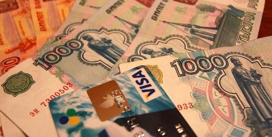 Орчанка перевела мошенникам более 280 тысяч рублей