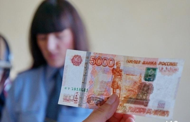 Фальшивомонетчик из Самары сбывал пятитысячные купюры в Оренбурге
