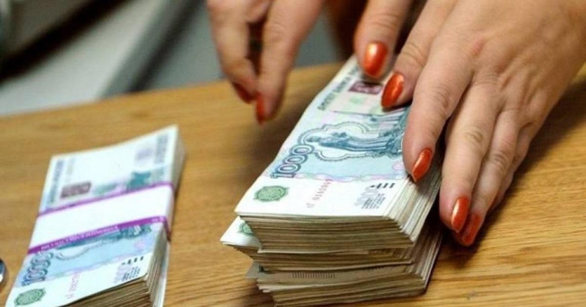 Главный бухгалтер и бухгалтер районной администрации обвиняются в хищении бюджетных средств