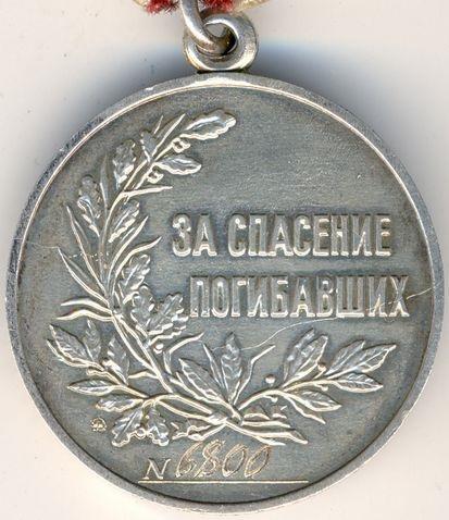 Путин наградил учительницу из Абдулино медалью