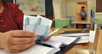 Работник администрации города Ясного присвоила премию педагогов