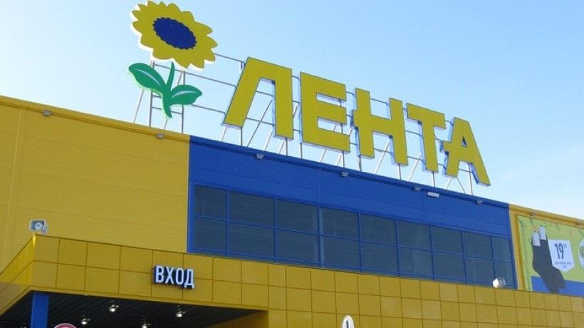 Прокурор внес предписание владельцу земельного участка на ул. Чкалова, где расположен гипермаркет «Лента»