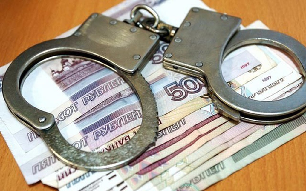 Бухгалтеров Кваркенского отдела образования осудили за мошенничество