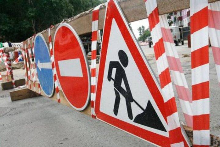 В Оренбурге из-за ремонта дороги перекрыли ул. Монтажников