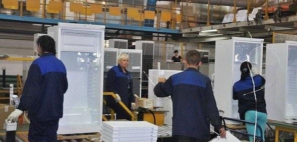 """В Оренбуржье планируют возобновить производство холодильников """"Орск"""""""